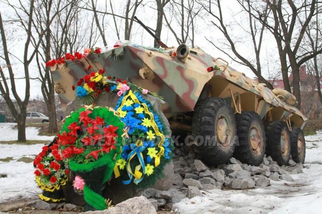 У Світловодську вшанували учасників бойових дій на території інших держав (ФОТОРЕПОРТАЖ)
