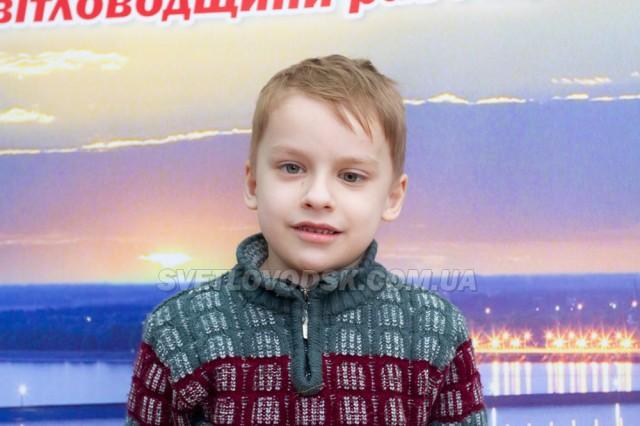 Здібний до навчання Богдан