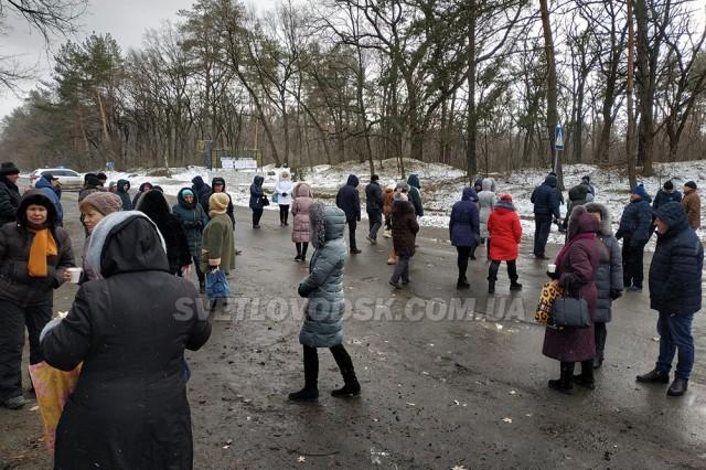 У Світловодську перекрили дорогу «Канів-Чигирин-Кременчук»