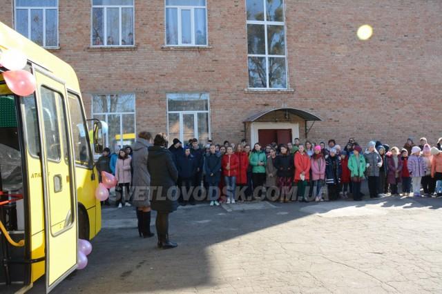 Новий шкільний автобус тепер у користуванні дітей Великоандрусівської ОТГ