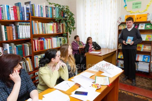 Леоніла Богошура представить Світловодський район на обласному етапі конкурсу «Книгоманія 2019»