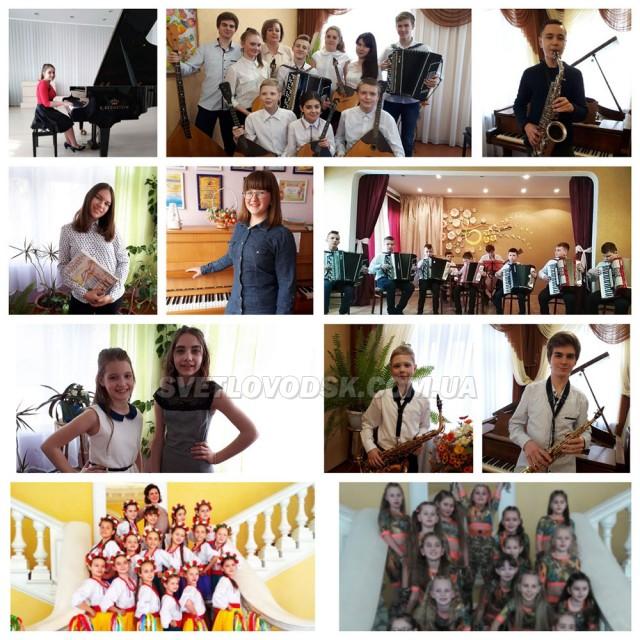 Школа мистецтв вітає лауреатів обласного конкурсу виконавської майстерності «Паросток»!