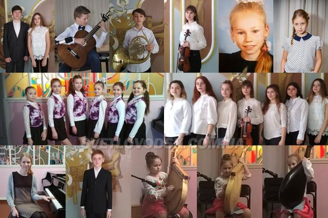 Нові перемоги Світловодської дитячої музичної школи