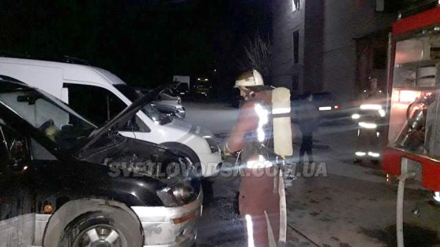 Рятувальники приборкали пожежу автомобіля