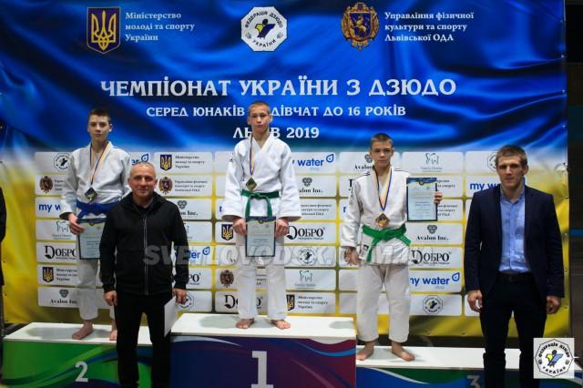 Станіслав Рибін — чемпіон України із дзюдо