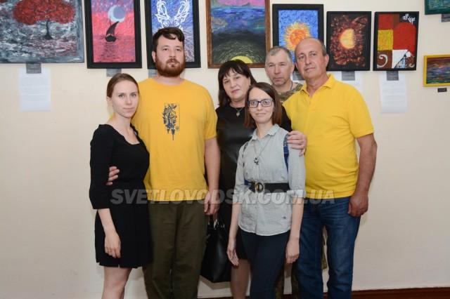 Виставка картин «Втеча з мряки» у Світловодську