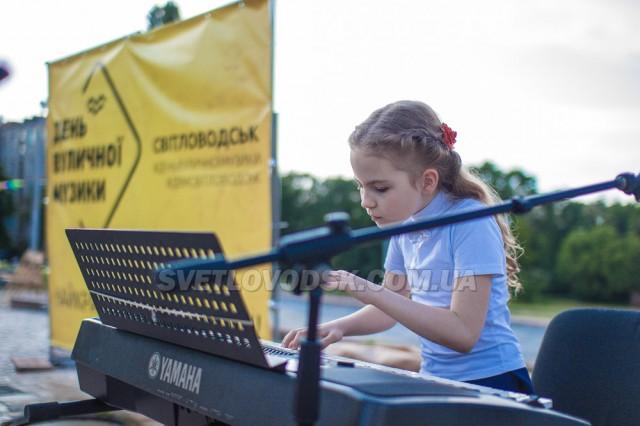 Фестиваль вуличної музики у Світловодську зібрав велику кількість прихильників
