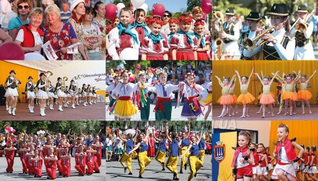 На День міста Світловодська — масштабний фестиваль