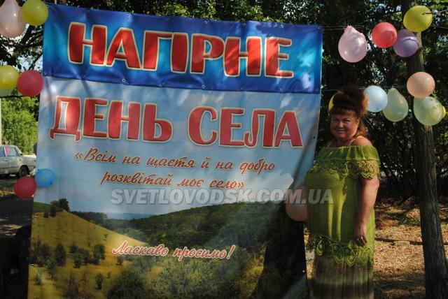 Козацький куліш з нагоди 403-ї річниці Нагірного