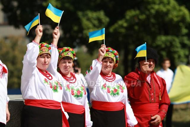 Урочистості з нагоди Дня Державного Прапора і Дня незалежності України