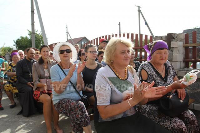 День мікрорайону Ревівки міста Світловодська (ФОТО, ВІДЕО)