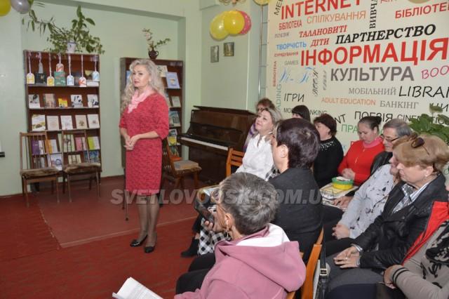 Креативних та творчих бібліотекарів  вітали з професійним святом