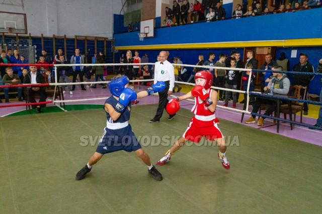 Світловодськ  став центром  змагань з боксу