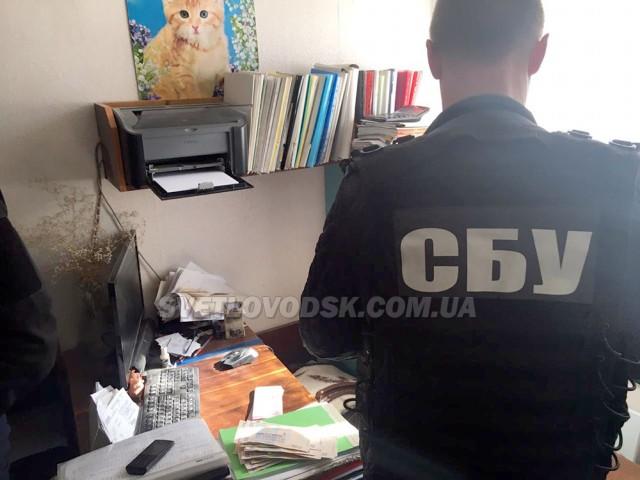У Світловодську СБУ затримала на хабарі депутата Світловодської міської ради