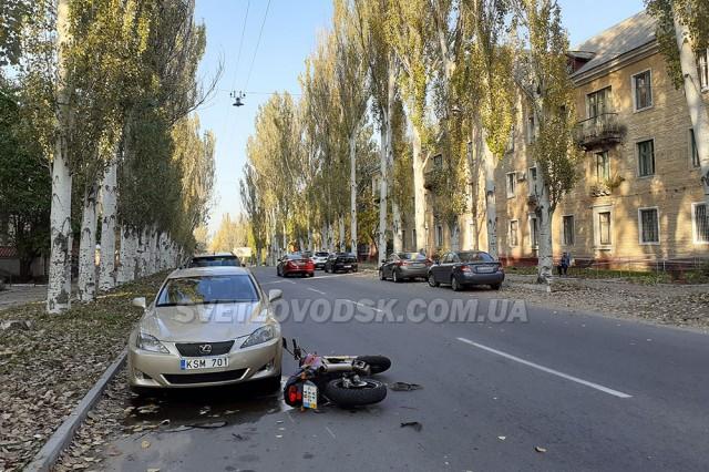 У Світловодську легковик збив мотоцикліста (ФОТО, ВІДЕО)