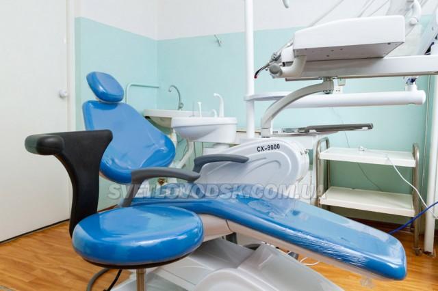 В Озерах відкрили стоматологічний кабінет