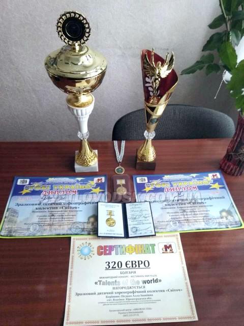 «Світоч» отримав Гран-прі  на фестивалі «Тобі, Україно»