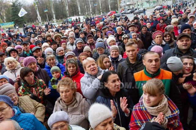 Акція протесту з приводу відсутності опалення відбулася у Світловодську (ДОПОВНЕНО)