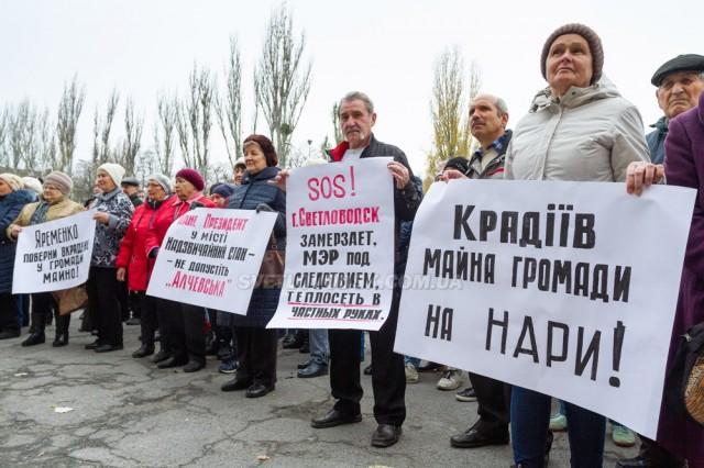 ICTV: На Кіровоградщині мерзне 45-тисячний Світловодськ