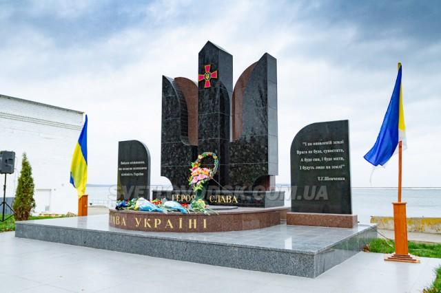 Шукаючи Європу, знайшли Україну