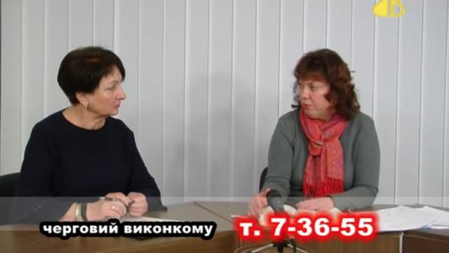 Оперативна інформація щодо опалювального періоду у Світловодську