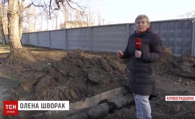 Надзвичайна ситуація: жителі Світловодська досі не мають тепла в оселях