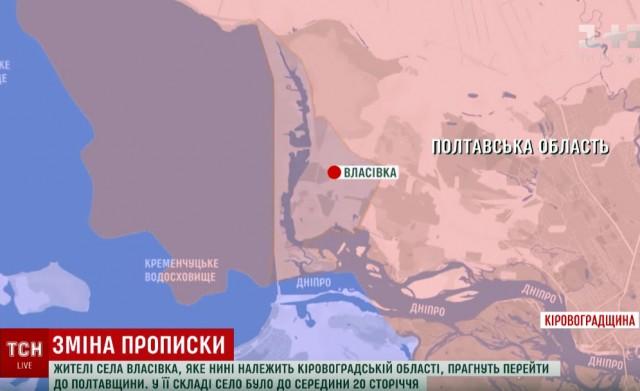 ТСН: Жителі селища Власівка на Кіровоградщині хочуть перейти до Полтавщини