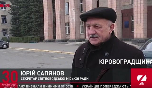 ZIK: На Кіровоградщині майже 13 тисяч людей залишилось без опалення