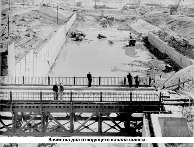 5 грудня — 60 років з дня пуску першого гідроагрегату Кременчуцької ГЕС
