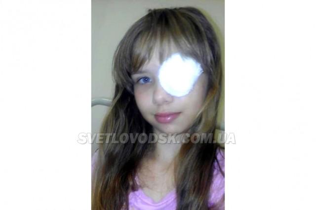 Допоможіть! Дванадцятирічна Єлизавета Брусенцова може втратити зір