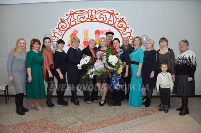 45-річний ювілей Власівського  селищного Будинку культури