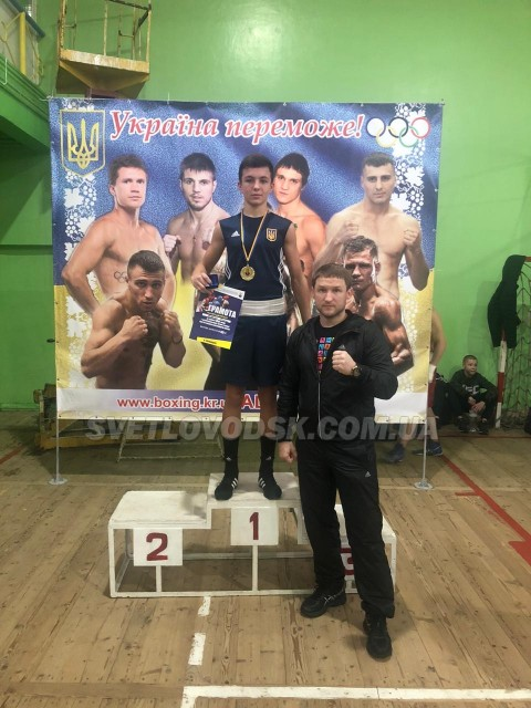 З Олександрії світловодські боксери привезли десять перших і два других призових місць