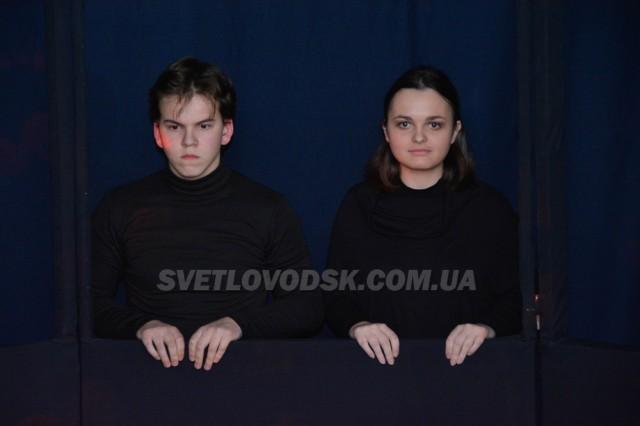 Театр «Дивосвіт» з прем'єрою «Звіриних історій» Дона Нігро
