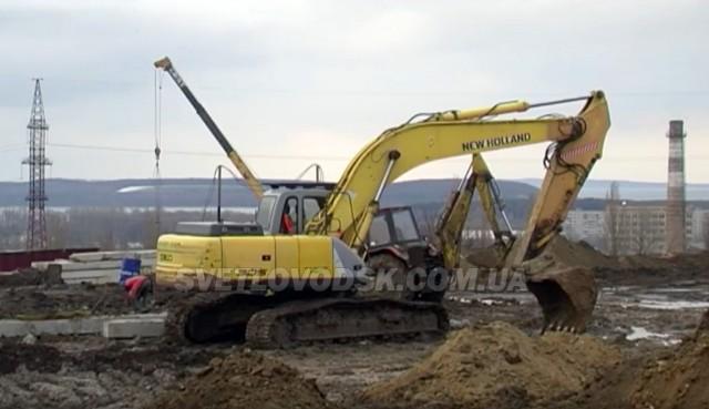 У Світловодську розпочали будівництво водопровідних очисних споруд