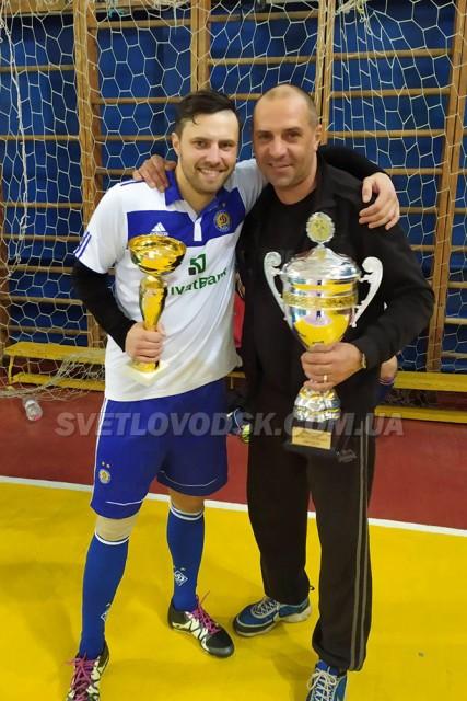 Команда «КремГЕС» — чемпіон Світловодська з футзалу