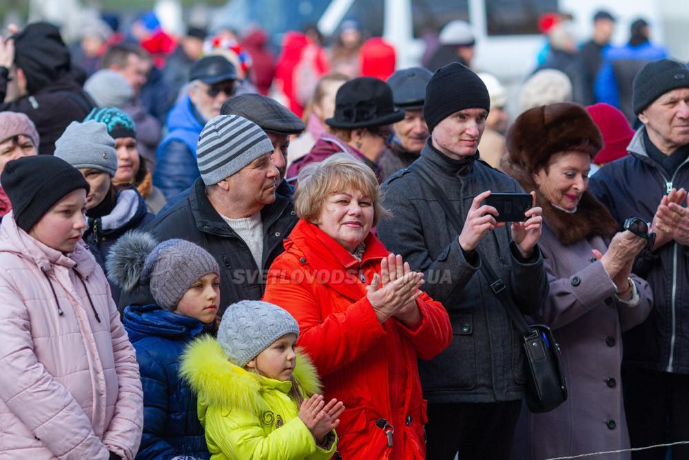 ФОТОРЕПОРТАЖ: Свято Масниці у Світловодську