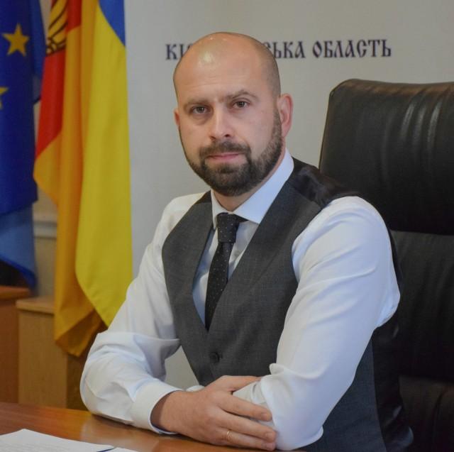 На Кіровоградщині обмежили проведення масових заходів до 1 квітня