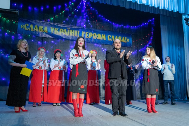 У Світловодську відзначили День українського добровольця (ФОТОРЕПОРТАЖ, ВІДЕО)