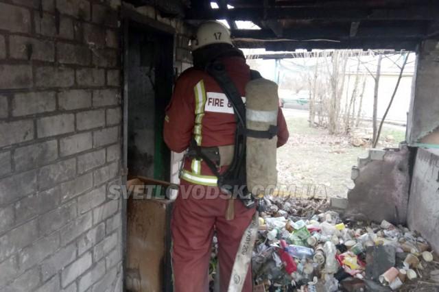 На пожежі у Світловодську травмовано чоловіка