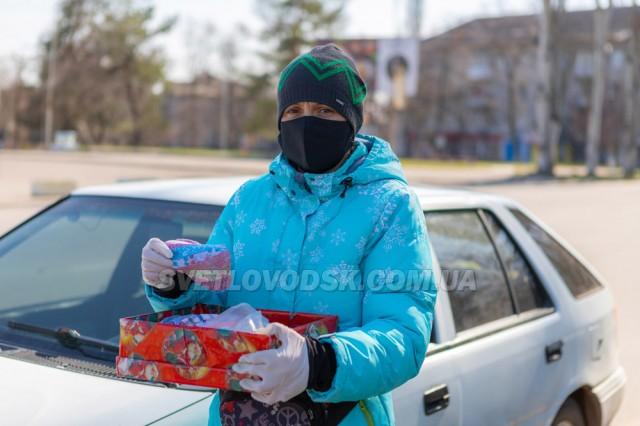Благодійна акція Вікторії Бакути