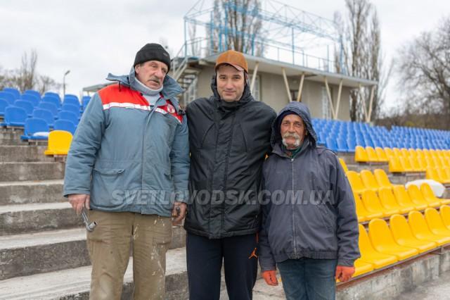 750 нових крісел встановлено на стадіоні Світловодська (ФОТО, ВІДЕО)
