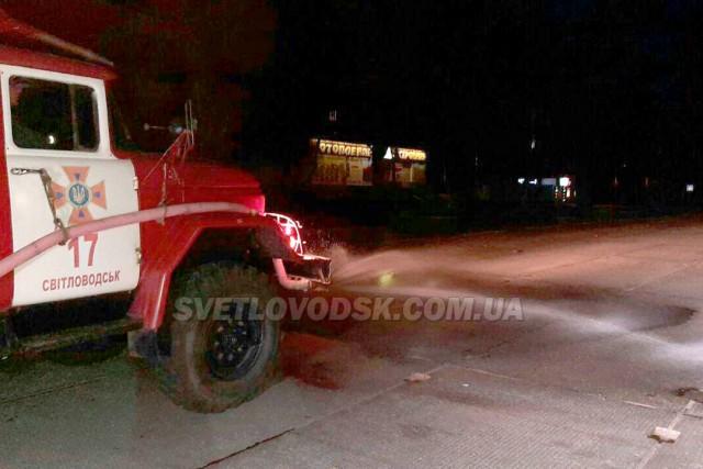 Рятувальники надають допомогу по здійсненню дезінфекційних заходів у Світловодську