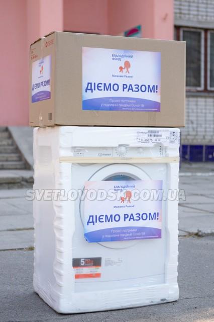 Власівська амбулаторія отримала обладнання та захисні товари у межах проєкту «Діємо Разом»