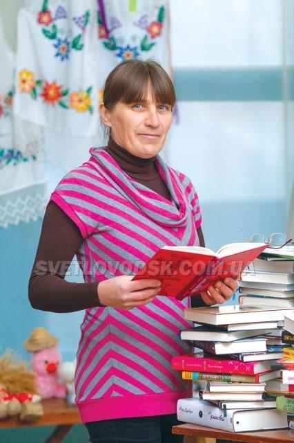 Надія Скринько і її бібліотечно-краєзнавчі горизонти