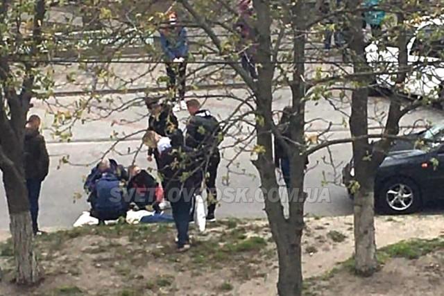 ДТП: У Світловодську під колеса автомобіля потрапила жінка