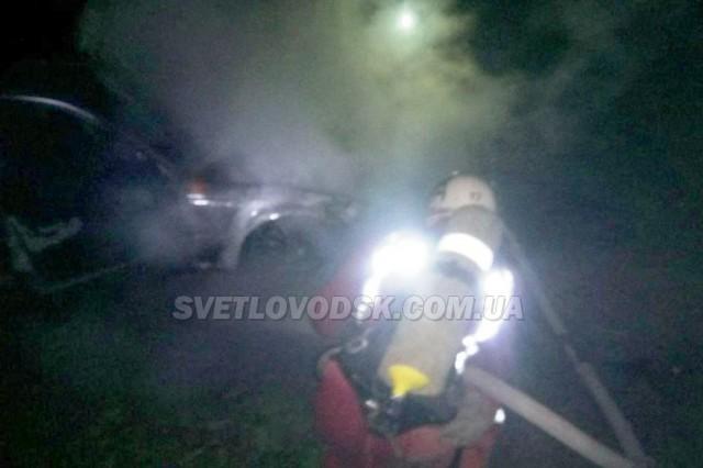 Світловодськ: рятувальники загасили займання легкового автомобіля