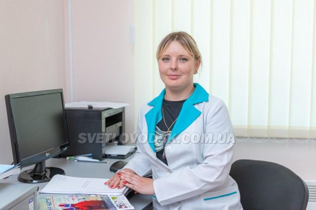 Медична сестра Юлія Глива: «Якщо не любиш людей — не допоможеш»
