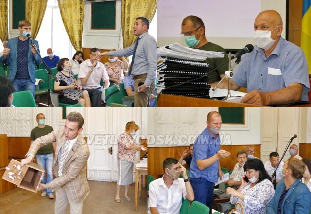 Світловодськ з новими присяжними, а от секретар міськради залишився старим