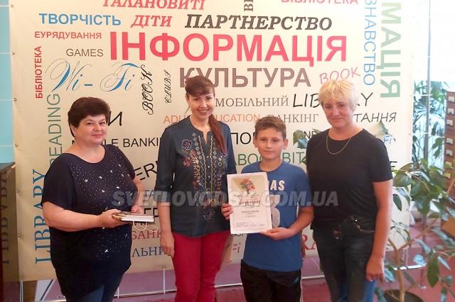 Ярослав Сичевський — учасник ХVІ Всеукраїнського конкурсу дитячого читання «Книгоманія 2020»