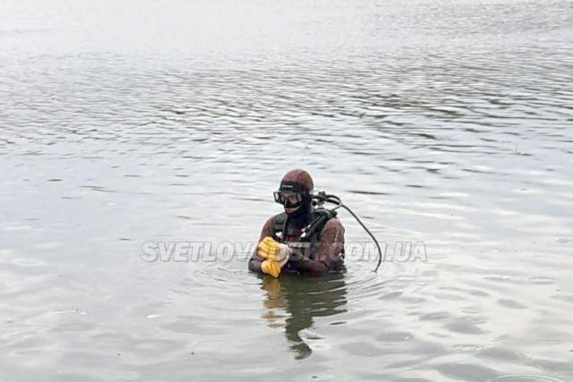 Світловодськ: водолази АРЗСП У ДСНС в області вилучили тіло підлітка з водойми